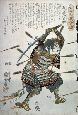 Warrior Hit with Arrows