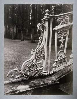 Untitled (Detail of an Elaborate Iron Grillwork)