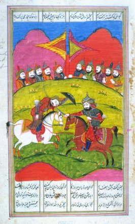 Mounted Combat,a page from a manuscript of the Shah Namah
