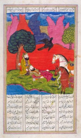 King Resting, a page from a manuscript of the Shah Namah