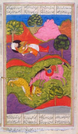 Raksh Killing the Tiger, a page from a manuscript of the Shah Namah