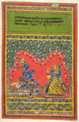 Illustration for Canto 12, verse 7 of Jayadeva's Gita Govinda (Love Song of the Dark Lord)