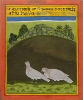 Two Doves in a Landscape, from A Book of Dreams