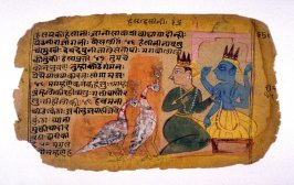 Krishna and Attendant with Cranes