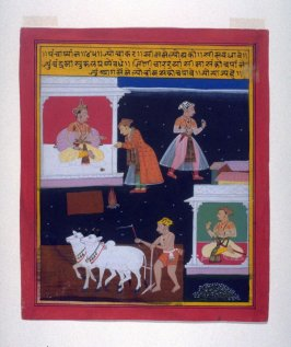 Page of illustration with text from an unidentified manuscript of the Panchakyane Maharana of Mewar Chased by an Elephant