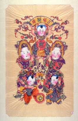 A Concentration of a Hundred Happinesses - design containing a number of good wishes expressed in symbolic articles (Door God for inner rooms)