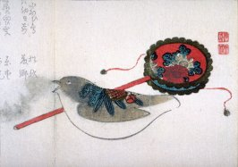 [Rattle and bird toy]