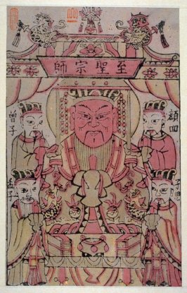 Deity with Four Attendants