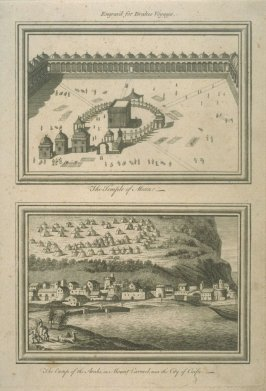 The Temple of Mecca and The Camp of the Arabs engraved for Drakes Voyages