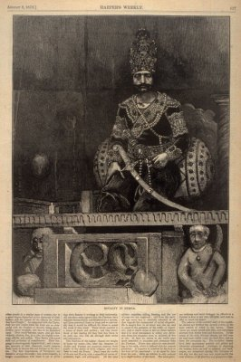Royalty in Persia, from Harper's Weekly, (2 August 1873), p. 677