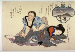 Shunga print with blind masseur