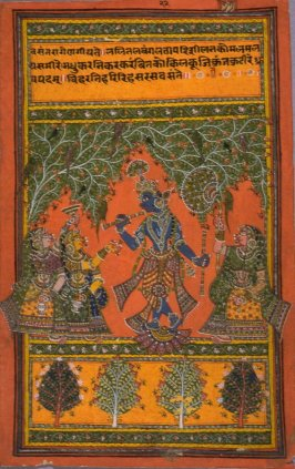 Illustration for Canto 1, verse 27 of Jayadeva's Gita Govinda (Love Song of the Dark Lord)