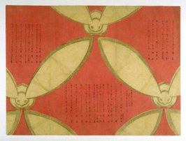 Surimono, double oban (Rabbits in a geometric pattern)