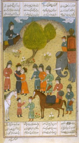 Untitled, page from a Shahnamah manuscript