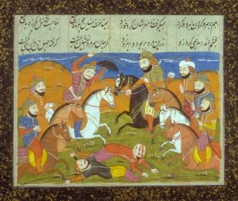 Untitled, page from a Shahnamah mansucript
