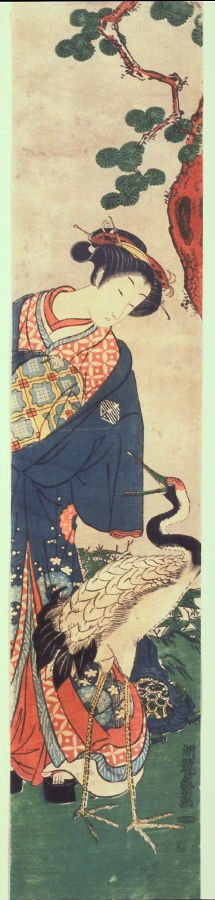 Woman with a Crane and a Tortoise