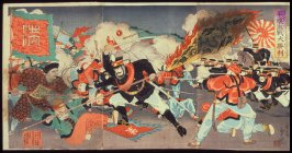 Unidentified Battle Scene from the Sino-Japanese War