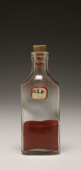 Medium Pigment Bottle (Brick Red)