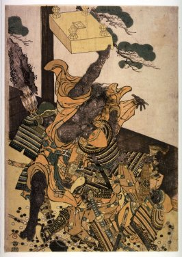 [Sato Tadanobu holds off three attackers with a go board]