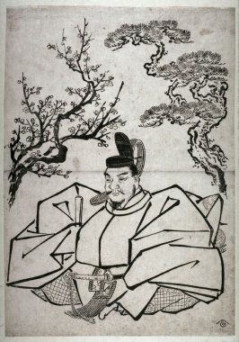 [Courtier Seated Beneath a Plum Tree and a Pine Tree]