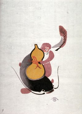 No.9, Monkey trying to catch a catfish with a gourd