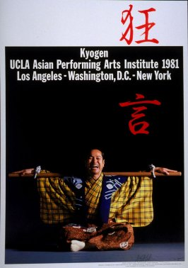Kyogen/ UCLA Asian Performing Arts Institute 1981 Los Angeles-Washington, D.C.- New York, fourth of a series of twelve commemorative posters