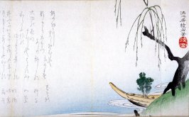 [Boat and willow]
