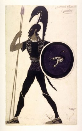 Costume design for a Warrior in the ballet Daphnis et Chloë