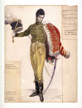 Costume design for one of the Three Pretenders in the pantomime Le Coeur de la marquise (The Heart of the Marchioness)