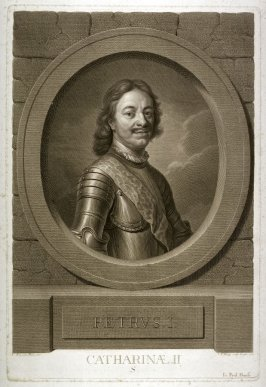 Portrait Of Peter The Great Of Russia
