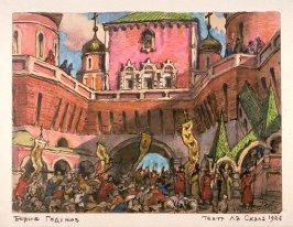 State Design for Act 1, Boris Godunov by Modeste Mussorgsky, LaScala, Milan production