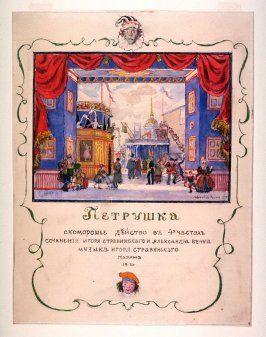 Petrouchka: program cover (stage setting for Act I)