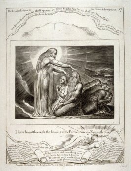 "Plate 17: ""I have heard thee with the hearing of the ear..."" from the complete proof edition of Blake's 'Book of Job'"