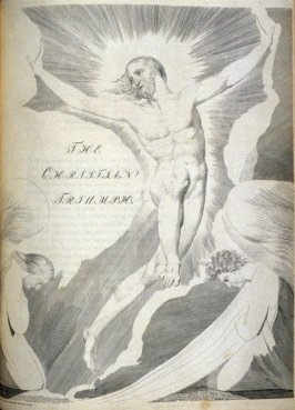 Title page to Night the Fourth, on unnumbered page 65, thirty-first plate in the book The Complaint and the Consolation, or Night Thoughts by Edward Young (London: Richard Edwards, 1797)