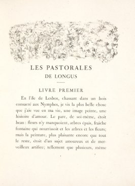 Untitled, pg. 1, in the book Daphnis et Chloé by Longus (translated by Jacques Amyot) (Paris: Ambroise Vollard, 1902).