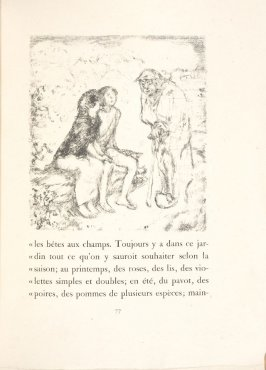 Untitled, pg. 77, in the book Daphnis et Chloé by Longus (translated by Jacques Amyot) (Paris: Ambroise Vollard, 1902).