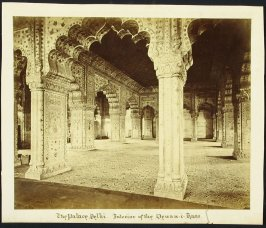 The Palace Delhi, Interior of the Dewani kass