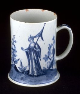 Mug with Chinese figures and boat