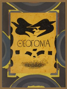 Cover for the book Theogonie (Theogony) by Hesiode (Paris: Adrien Maeght, 1955).