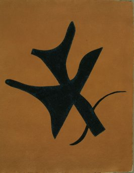 Untitled, front cover, in the book Si je mourais Là-Bas by Guillaume Apollinaire (Paris: Louis Broder, 1962).