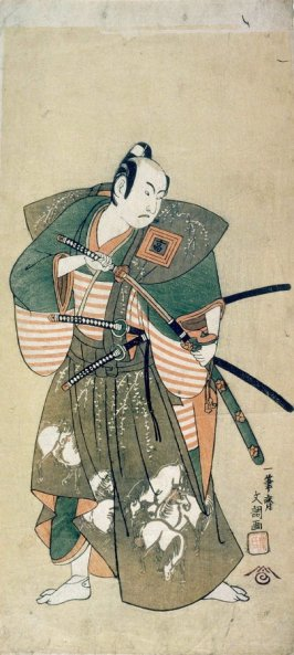 The Actor Ichikawa Komazo II as a Samurai