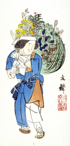[Woman carrying a basket of summer herbs]