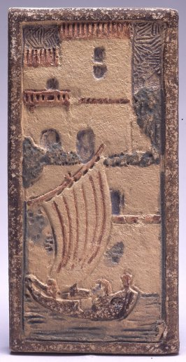 Tile with Sailing Ship and Buildings