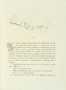 Untitled, headpiece on pg. 3 , in the book Les Âmes mortes (Dead Souls) by Nicolas Gogol (Paris: Tériade Éditeur, 1948), vol. 1 of 2