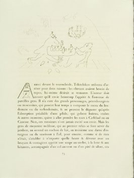 Untitled headpiece on pg. 73, in the book Les Âmes mortes (Dead Souls) by Nicolas Gogol (Paris: Tériade Éditeur, 1948), vol. 1 of