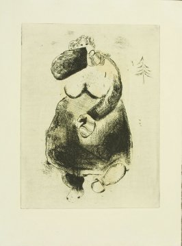 """La Femme Moineau,"" plate LII, in the book Les Âmes mortes (Dead Souls) by Nicolas Gogol (Paris: Tériade Éditeur, 1948), vol. 2 of 2"