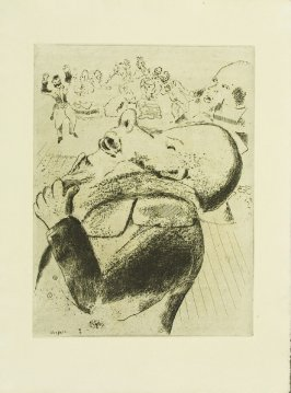 """Révélations De Nozdriov,"" plate LXIV, in the book Les Âmes mortes (Dead Souls) by Nicolas Gogol (Paris: Tériade Éditeur, 1948), vol. 2 of 2"