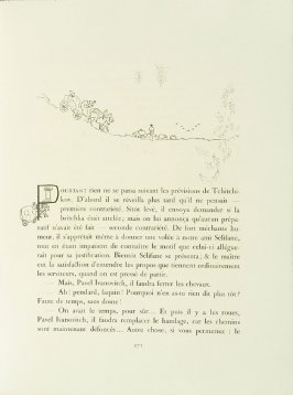 Untitled headpiece on pg. 271, in the book Les Âmes mortes (Dead Souls) by Nicolas Gogol (Paris: Tériade Éditeur, 1948), vol. 2 of 2