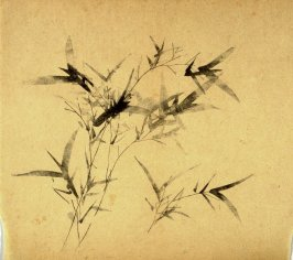 """Brilliant and New""- No.10 from the Volume on Bamboo - from: The Treatise on Calligraphy and Painting of the Ten Bamboo Studio"