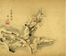 Two Crossed Branches in Snow, No.3 from the Volume on Plums - from: The Treatise on Calligraphy and Painting of the Ten Bamboo Studio